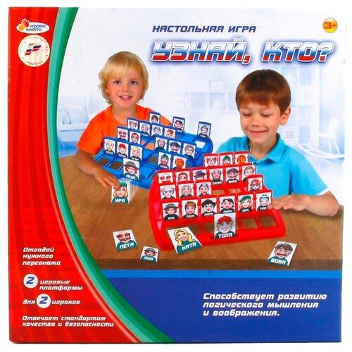 Настольная игра Играем вместе Угадай, кто?Настольные игры<br>