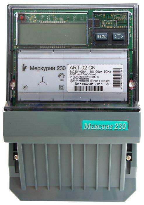 INCOTEX Меркурий 230 ART-02 CN