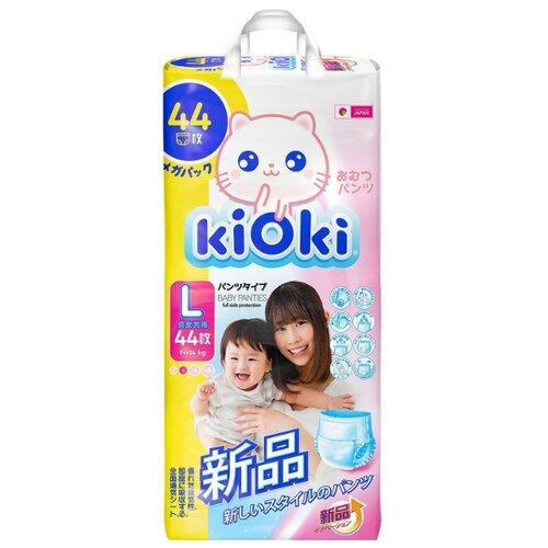 Купить KiOki трусики L (9-14 кг) 44 шт., Подгузники
