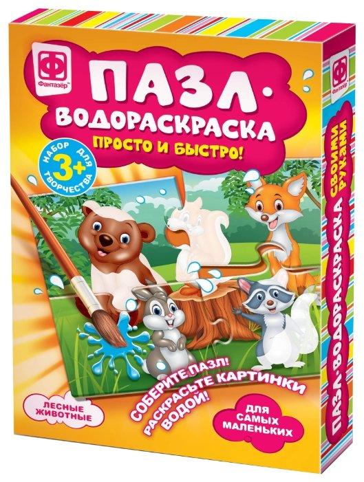 Фантазёр Пазл-водораскраска Лесные животные (349012)