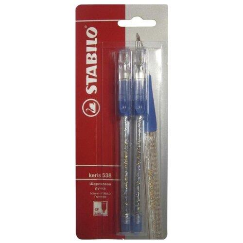 STABILO Набор шариковых ручек Keris с эффектом голограммы (538/41-2B), синий цвет чернил набор шариковых ручек stabilo excel 4 шт