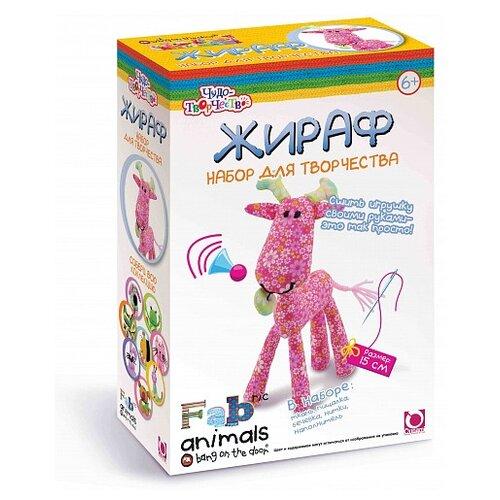 Купить Origami Набор Чудо-творчество Сшей игрушку Жираф (00781), Изготовление кукол и игрушек