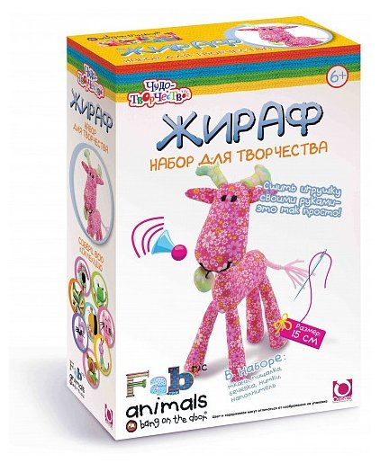 Origami Набор Чудо-творчество Сшей игрушку Жираф (00781)