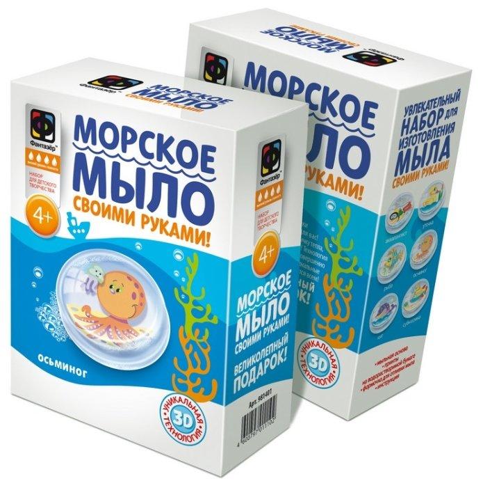 Фантазёр Мыло морское Осьминог (981404)