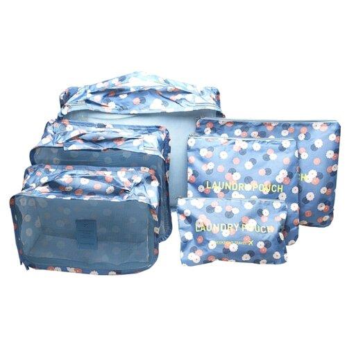 HOMSU Комплект из 6 органайзеров для багажа Синий Цветок синий комплект органайзеров 3шт homsu