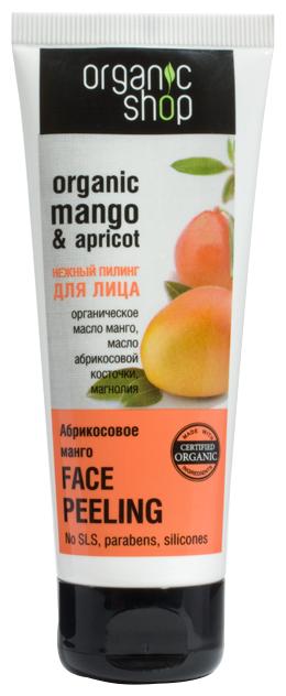 Organiс Shop Нежный пилинг для лица Абрикосовое манго