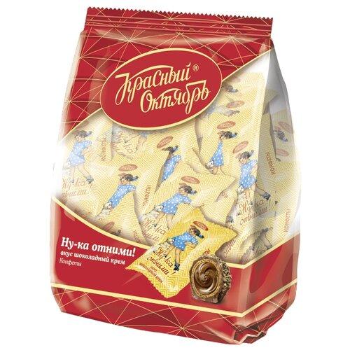 Конфеты Красный Октябрь Ну-ка отними!, пакет, 200 г конфеты красный октябрь ну ка отними 200 г