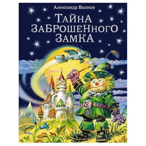 Волков А.М.