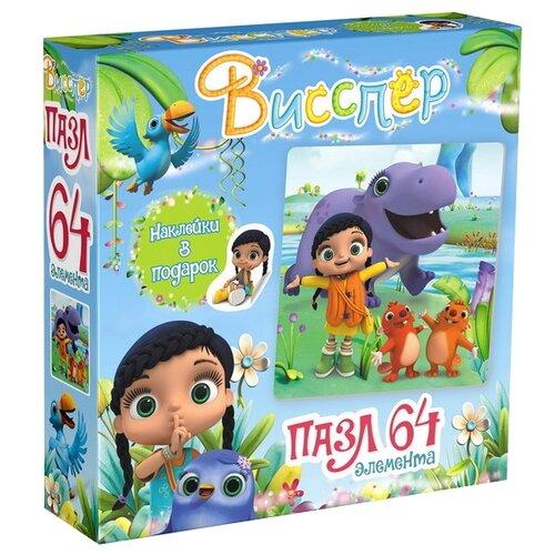 Купить Пазл Origami Висспер Висспер и бегемотик (03584), 64 дет., Пазлы