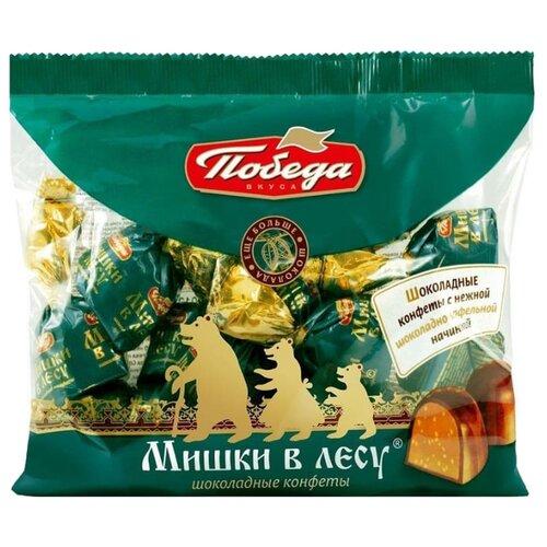 Конфеты Победа вкуса Мишки в лесу с шоколадно-вафельной начинкой 200 г