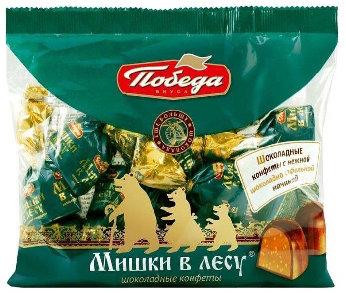 Конфеты Победа вкуса Мишки в лесу с шоколадно-вафельной начинкой