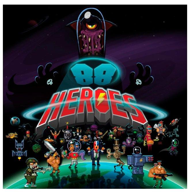 Rising Star Games 88 Heroes