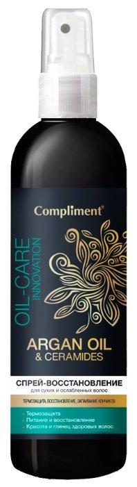 Compliment Спрей-восстановление Argan oil & Ceramides для сухих и ослабленных волос