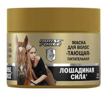 Лошадиная Сила Маска для волос «Тающая» питательная, 250 мл