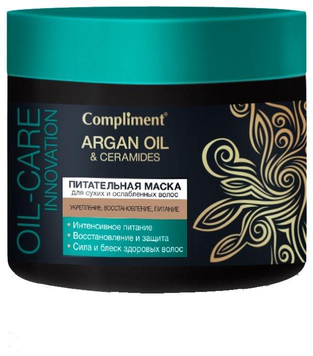 Compliment Питательная маска Argan oil & Ceramides для сухих и ослабленных волос