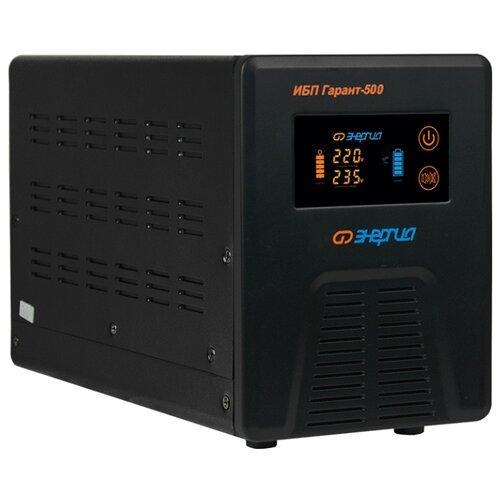 Купить Интерактивный ИБП Энергия Гарант 500