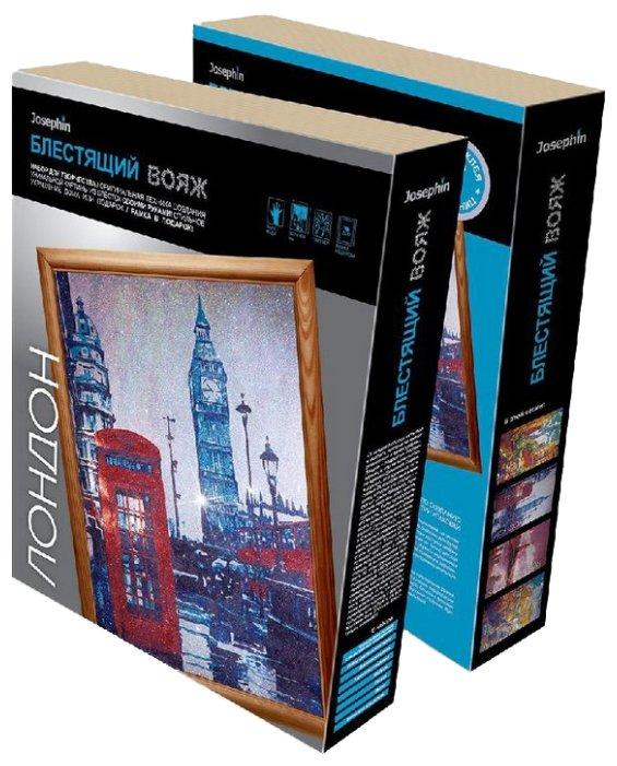 Josephin Блестящий вояж Лондон (427106)