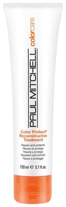 Paul Mitchell Color Care Восстанавливающая маска для окрашенных волос