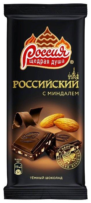 Шоколад Россия - Щедрая душа!