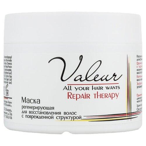 Liv Delano Valeur Маска регенерирующая для восстановления волос с поврежденной структурой, 300 гМаски и сыворотки<br>