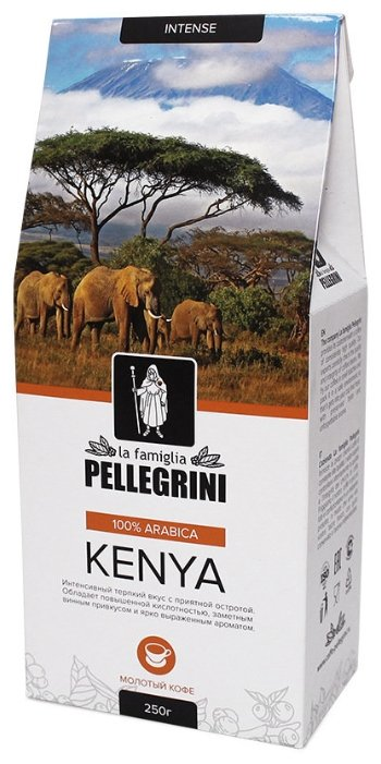 Кофе молотый la famiglia Pellegrini KENYA