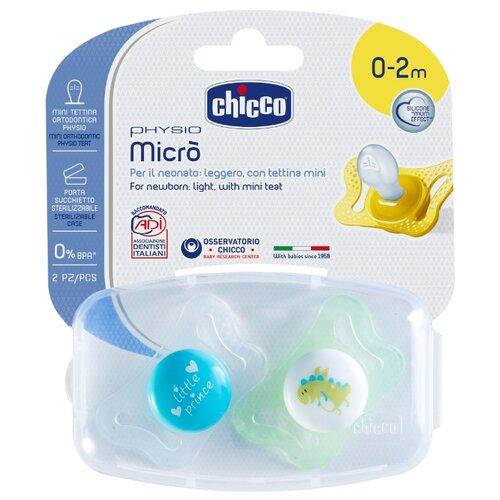 Пустышка силиконовая ортодонтическая Chicco Physio Micro 0-2 м (2 шт.) голубой/динозавр пустышка силиконовая ортодонтическая chicco physio micro 0 2 м 2 шт голубой динозавр