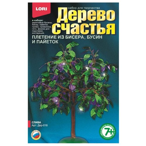 Купить LORI Набор для бисероплетения Слива зеленый/фиолетовый, Фурнитура для украшений