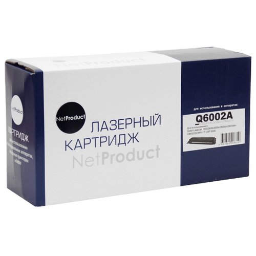Фото - Картридж Net Product N-Q6002A, совместимый картридж net product n tn 2275 совместимый