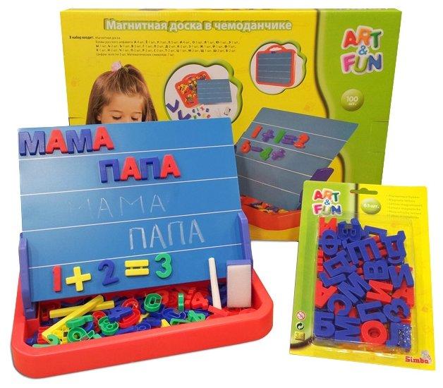 Доска для рисования детская Simba магнитная в чемоданчике (6330149)