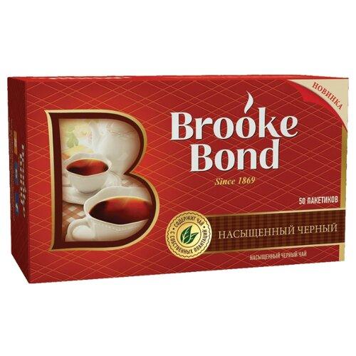 Чай черный Brooke Bond Насыщенный черный в пакетиках, 50 шт. пуловер quelle ashley brooke 193109