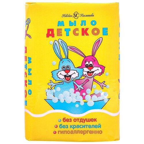 Детская серия (Невская косметика) Туалетное мыло Детское 90 г невская косметика туалетное мыло детское 90 гр
