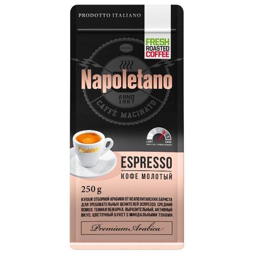 Кофе молотый Napoletano Espresso, 250 г кофе молотый kimbo espresso napoletano жестяная банка 250 г