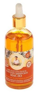 Рецепты бабушки Агафьи Рецепты Бабушки Агафьи на 5 соках 100% натуральное сибирское масло для волос