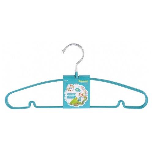 Вешалка Elfe Набор для одежды 92927 Голубая