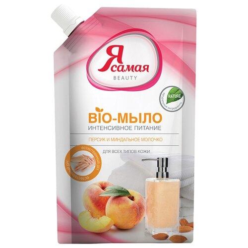 Крем-мыло жидкое Я Самая Bio Персик и миндальное молочко 500 мл с дозатором дойпак/рефилл