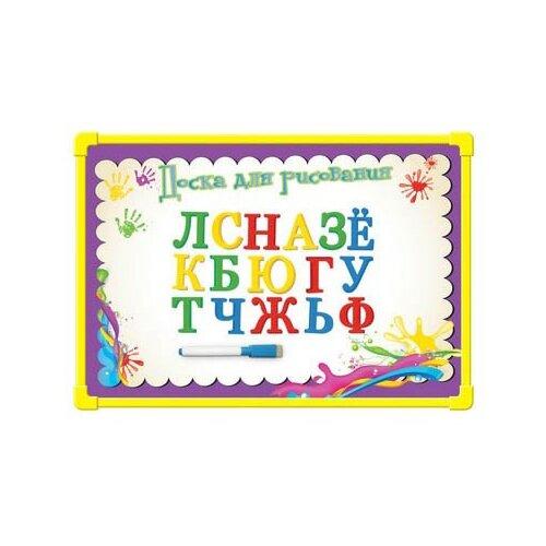 Доска для рисования детская Shantou Gepai магнитная, с алфавитом (B1357708) мультиколор пазл стеша рыба с алфавитом иврит
