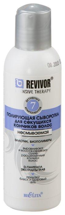 Bielita Revivor Intensive Therapy Полирующая сыворотка для секущихся кончиков волос