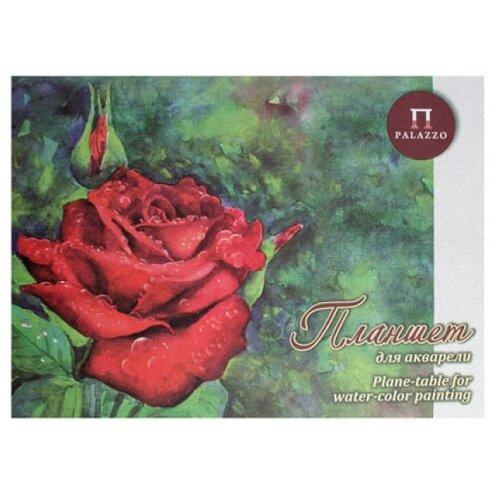 Купить Планшет для акварели Лилия Холдинг Алая роза Палаццо 42 х 29.7 см (A3), 200 г/м², 20 л., Альбомы для рисования