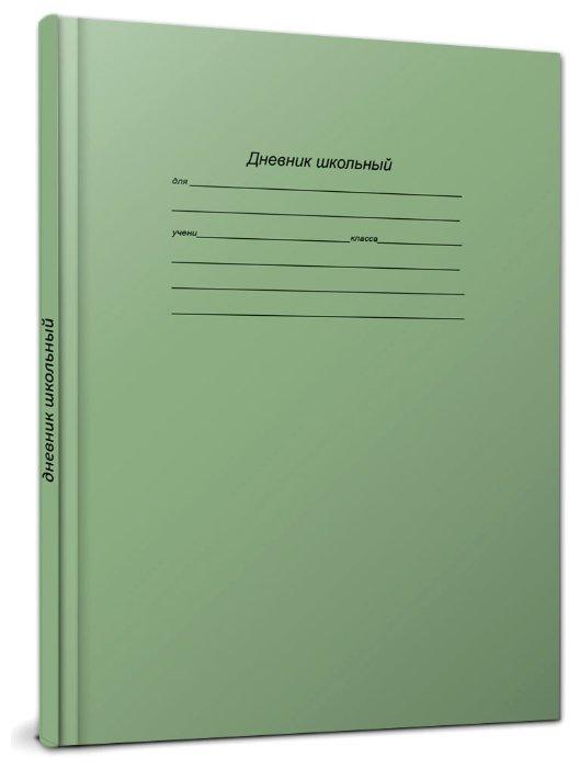 Проф-Пресс Дневник школьный классический