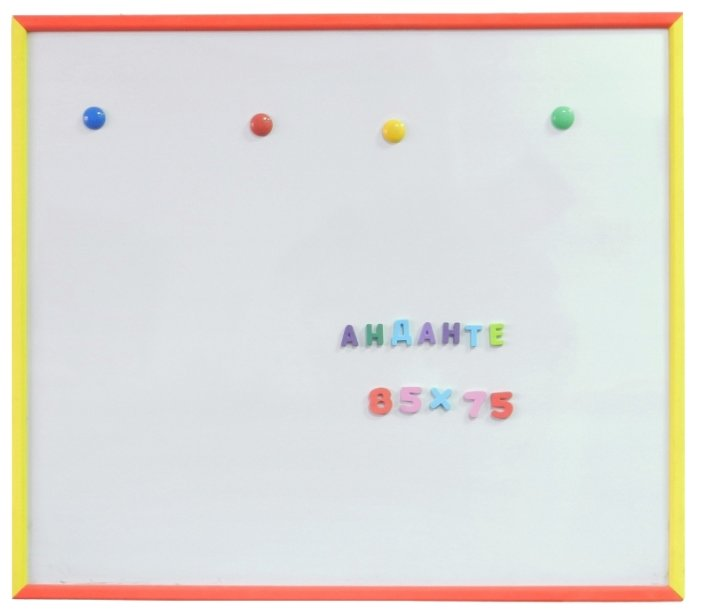 Доска для рисования детская АНДАНТЕ двусторонняя с маркером и магнитами (Д145)