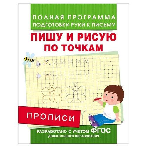 цены Столяренко А.