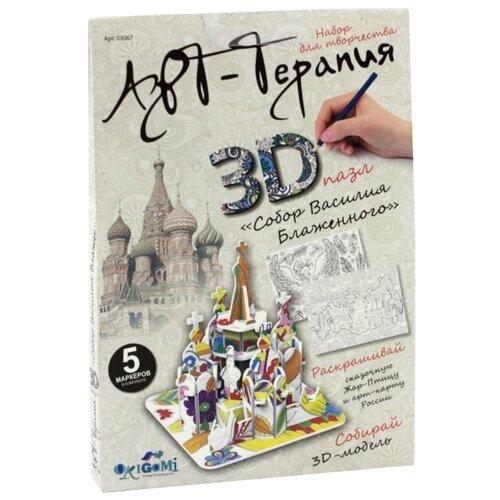 Купить 3D-пазл Origami Арт-терапия Собор Василия Блаженного (03067), элементов: 26 шт., Пазлы