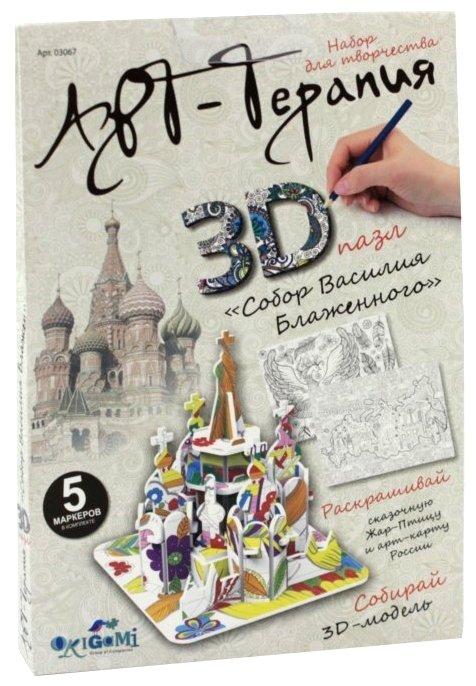 3D-пазл Origami Арт-терапия Собор Василия Блаженного (03067), 26 дет.