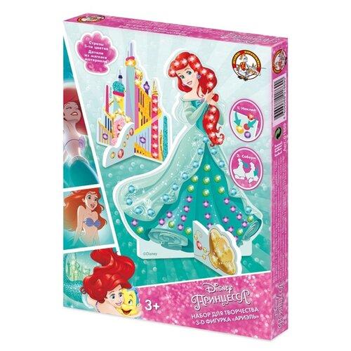 Десятое королевство Disney Набор для творчества из страз 3D Ариэль (01869)