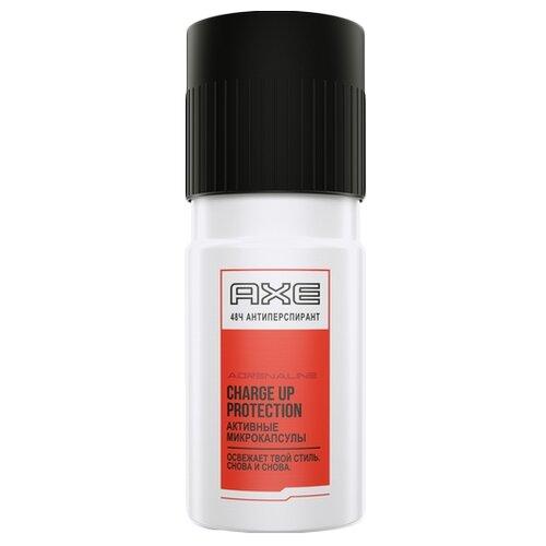 Дезодорант спрей Axe Adrenaline Усиленная защита, 150 мл
