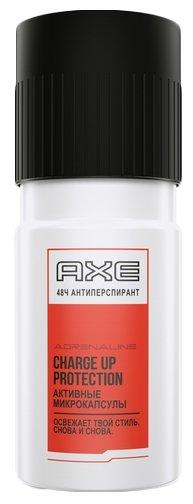 Дезодорант спрей Axe Adrenaline Усиленная защита