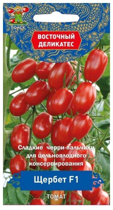 Семена ПОИСК Восточный деликатес Томат Щербет F1 10 шт.