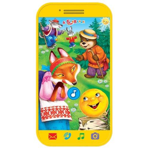 Интерактивная развивающая игрушка Азбукварик Мини-смартфончик Колобок желтый азбукварик смартфончик мои сказочки широкий
