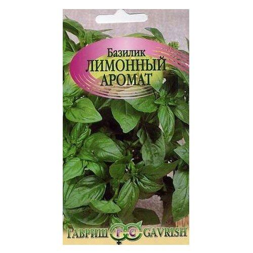 Фото - Семена Гавриш Базилик Лимонный аромат 0,3 г, 10 уп. семена гавриш базилик зеленый