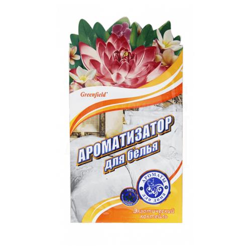 Greenfield Ароматизатор для белья Экзотический коктейль, 15 гр